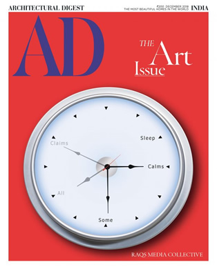 the-art-issue
